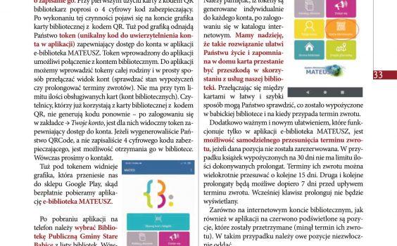 Biblioteczna aplikacja e-biblioteka MATEUSZ.