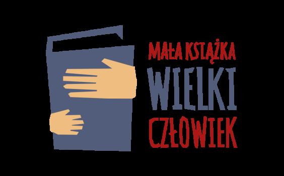 Mała Książka – wielki człowiek – edycja 2021/2022.