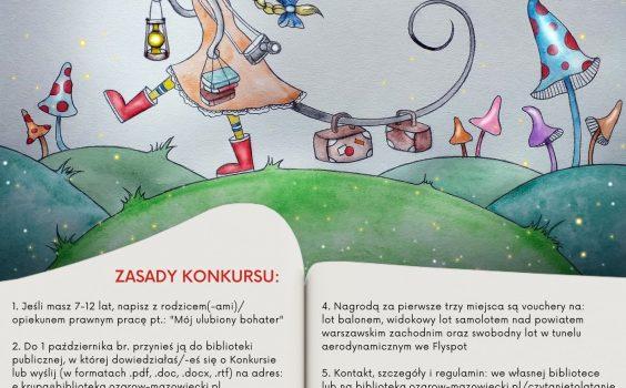"""Kolejna edycja konkursu """"Czytanie to latanie"""" ruszyła!"""